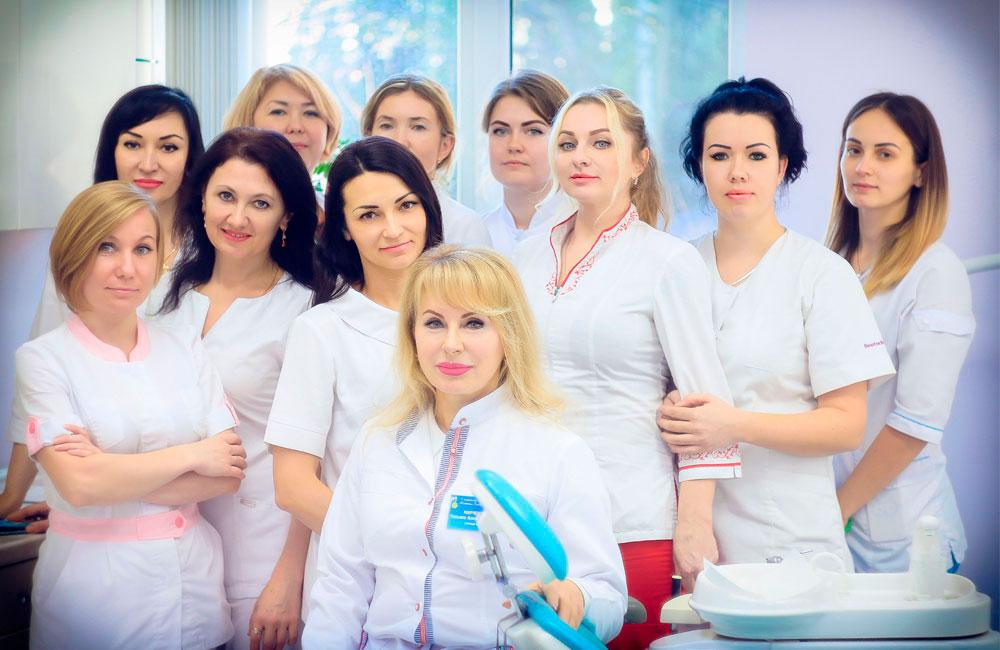 Команда клиники Татьяны Марченко